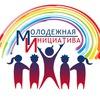 Молодежная инициатива Балаково