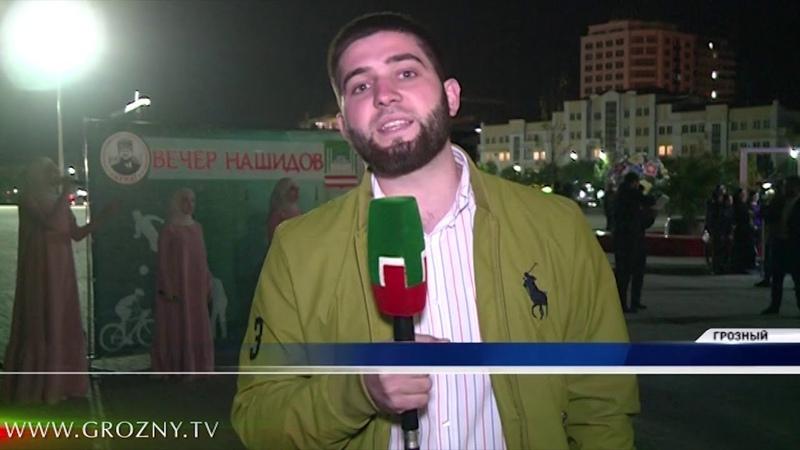 Бульвар имени Махмуда Эсамбаева стал излюбленным местом для грозненцев и гостей региона