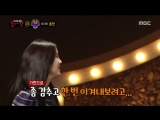SHOW 180715 King of masked singer - Cancer girl - Identity Hyomin