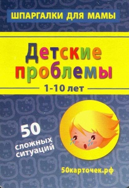 Фото №456273212 со страницы Оксаны Чувашевой