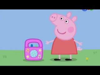 Свинка Пеппа слушает любимую музыку.