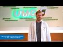Коррекция фигуры с UMG