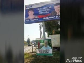Дмитрий Бурлаков. Великий развод.