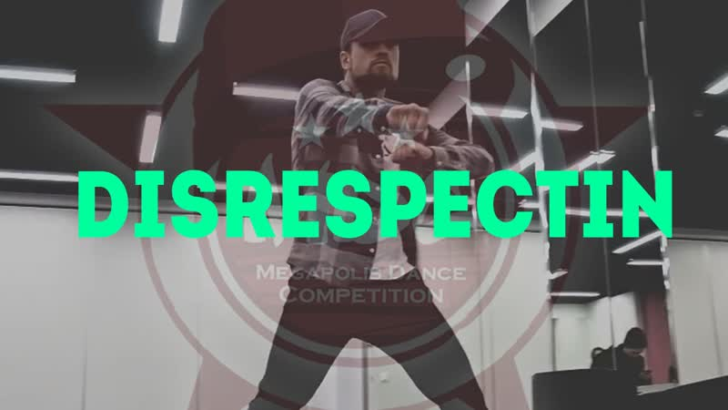 88rising, Rich Brian, AUGUST 08 - Disrespectin | Choreography by Alexey Volkov | MDC WORKSHOPS