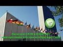SUHBA Насколько ООН и ЮНЕСКО заинтересованы в безопасном браузере Сухба