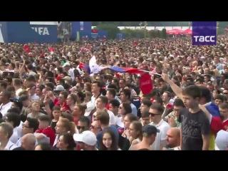 Болельщики смотрят финал ЧМ-2018