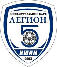 Мини футбольный клуб легион 5