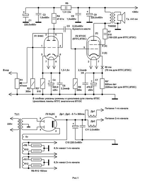 Ламповый Усилитель 6П44с