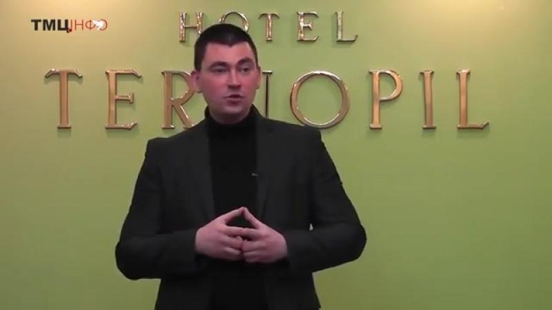Семінар-лекція Юрія Михальчишина