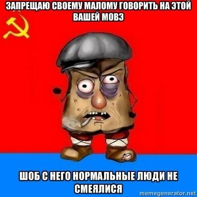 """Don't Serve the Dictator of Ukraine!"": Евромайдан дошел до Wall Street - Цензор.НЕТ 872"