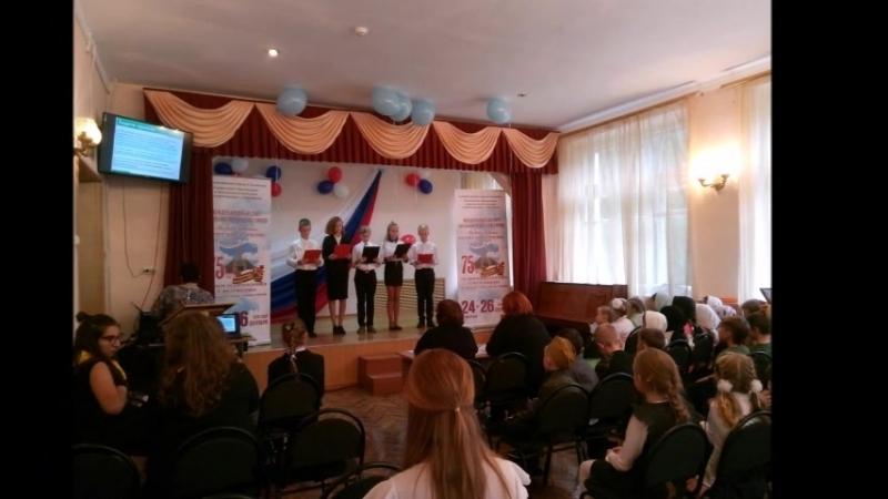 Научно-практическая конференция. Международный слет школьников городов-героев Набат войны стучит нам в сердце