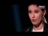 «Ваша передача – пропагандистская»: Собчак vs Соловьев