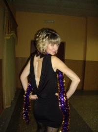 Юлия Марченко, 8 июня 1984, Сумы, id153918557
