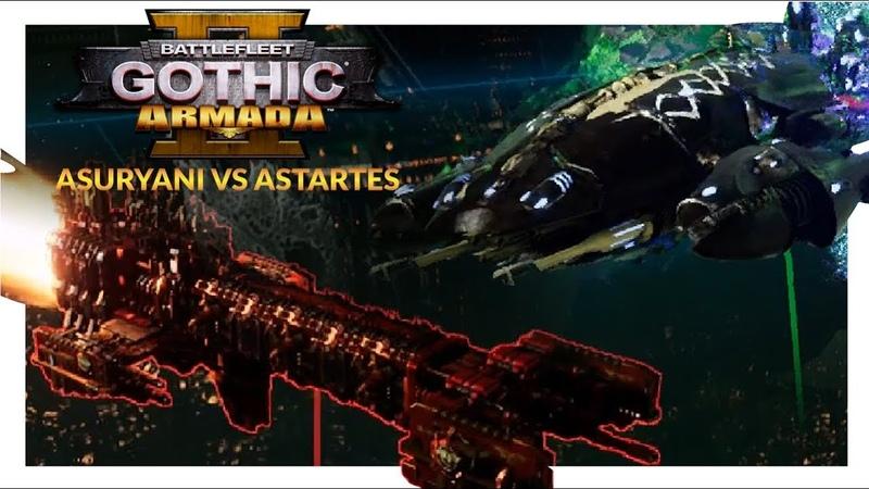 BATTLEFLEET GOTHIC ARMADA 2   Asuryani vs Adeptus Astartes (1v1 Beta Gameplay Ranked Battle 01)