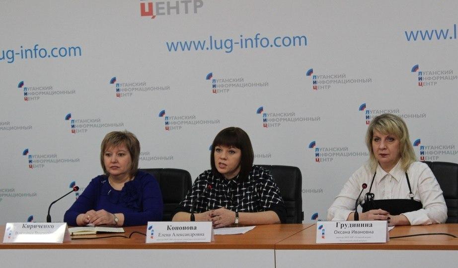 Медицинский лицей в луганске условия приема цена бронзы за 1 кг в Конобеево