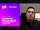 Отзыв оформление и ведение сообщества ВКонтакте
