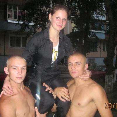Наталья Ходченко, 3 декабря 1993, Витебск, id196207098