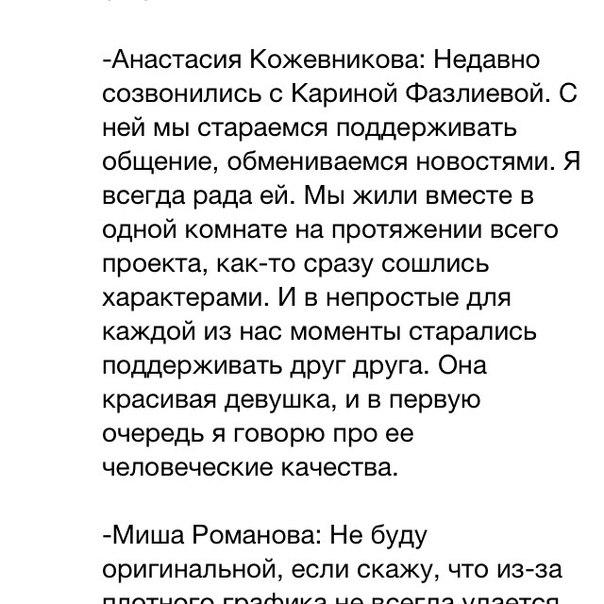 новости дня в мире и россии лента ру