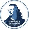Тренинги Синютина. Александр Синютин. Бизнес.