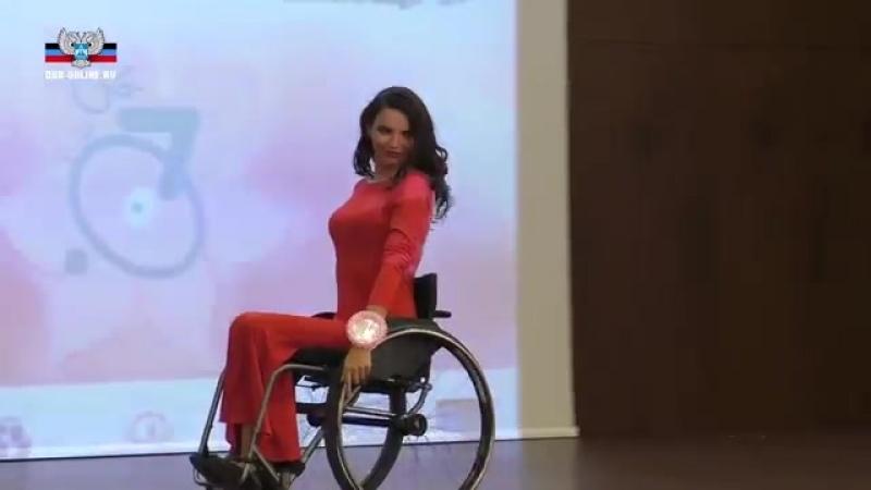 В Донецке прошел конкурс среди девушек с инвалидностью «Особая красавица»