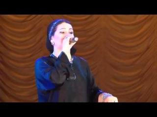 ТАМАРА АДАМОВА новый сольный концерт 2 часть 2014г