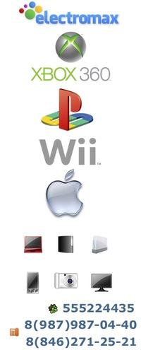 игровая консоль playstation 4 купить