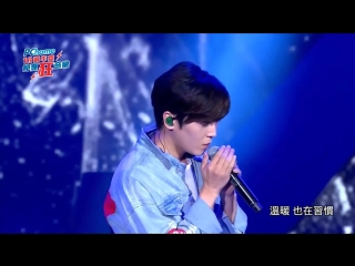 20180616 Bii  - Come back To Me + Scars +  Back in Time +  Love More ( Pchome18,仲夏狂音樂】