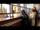 U news. Жители республики не доверяют безналичному способу оплаты услуг ЖКХ