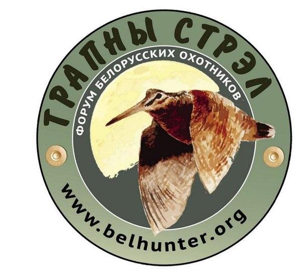 belhunter.org
