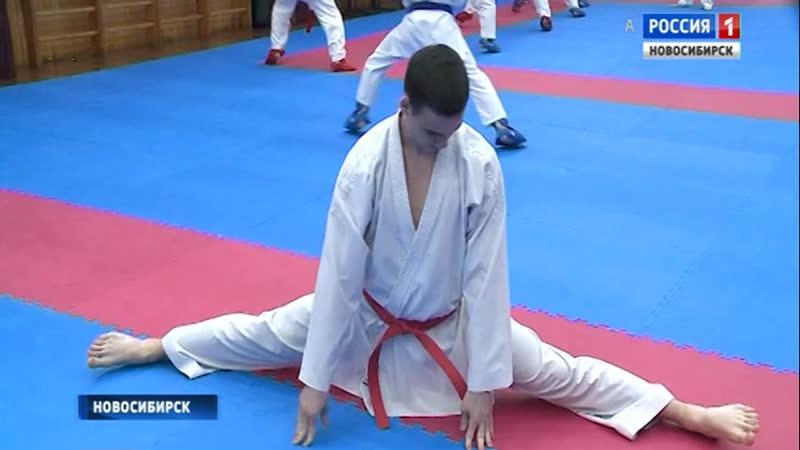 Новосибирские каратисты готовятся к выступлению на Чемпионате Европы