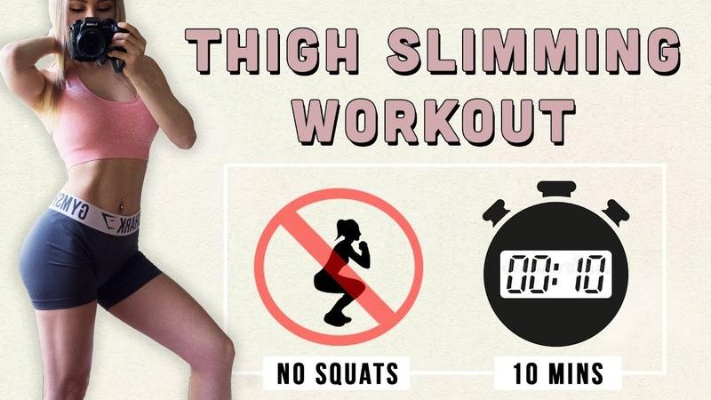 Chloe Ting - Inner Outer Thigh Slimming Workout | Тренировка для ног с акцентом на внешнюю и внутреннюю часть бедра