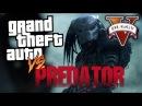 GTA vs Predator! (Rockstar Editor Cinematic)