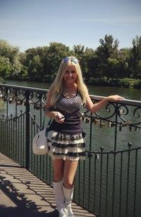 Екатерина Захарова, 1 января 1989, Кемерово, id220262363