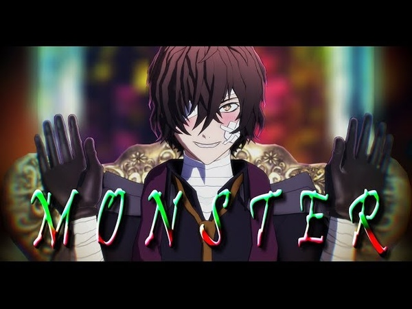 【MMD文スト】MONSTER(full ver)【だざい】
