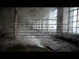 Минно-подрывное дело - изготовление дымовой шашки 2