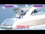 Nogizaka46 Eigo (Nogi Eigo) SP Nogizaka46 Hawaii Marukajiri Part 1 от 19 мая 2018