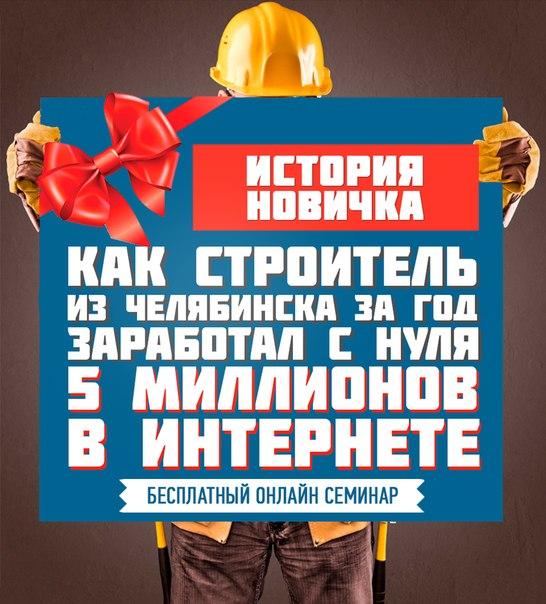 wwworkinet.blogspot.comЗАРАБОТАЙ РЕАЛЬНЫЕ ДЕНЬГИ!!!Многие люди уже у