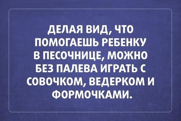 Jevgeni Belski |