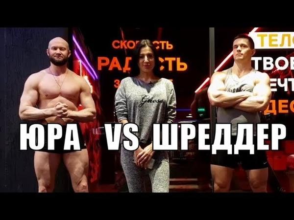 Юрий Спасокукоцкий • Спасокукоцкий VS Шреддер - Битва в клубе Ракета
