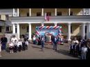 Линейка 1 сентября в школе ИнТек