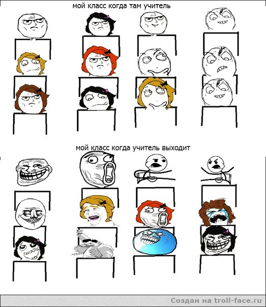 скачать картинки про мой класс