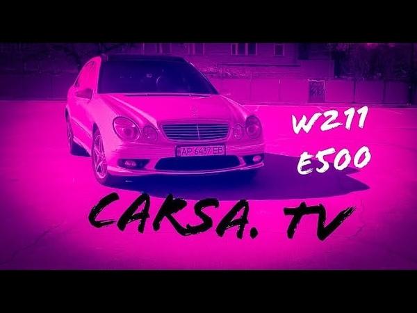 Любителям Mercedes w211.. ПОКАТУХИ, РАЗГОН W211 E500. Acceleration w211 E500