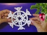 Удивительная Снежинка Свинка Как сделать снежинку 2019 Новогодние Поделки Из Бумаги Оригами