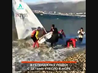 Яхты во время регаты унесло в море | АКУЛА