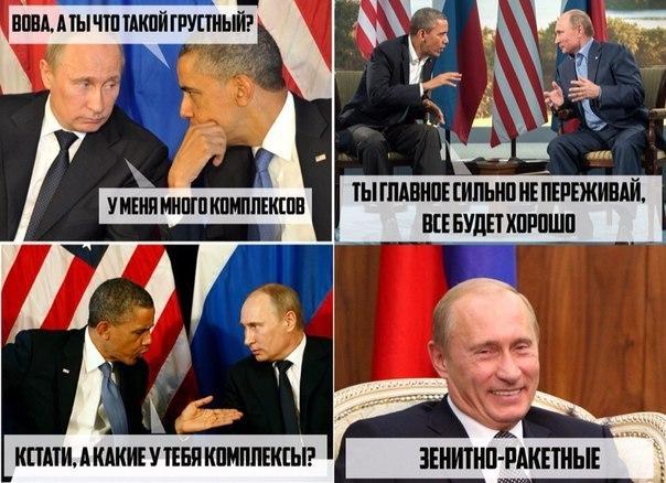 Всяко - разно 106 )))