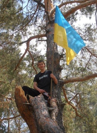 Макс Погорелов, 11 марта , Донецк, id60446793