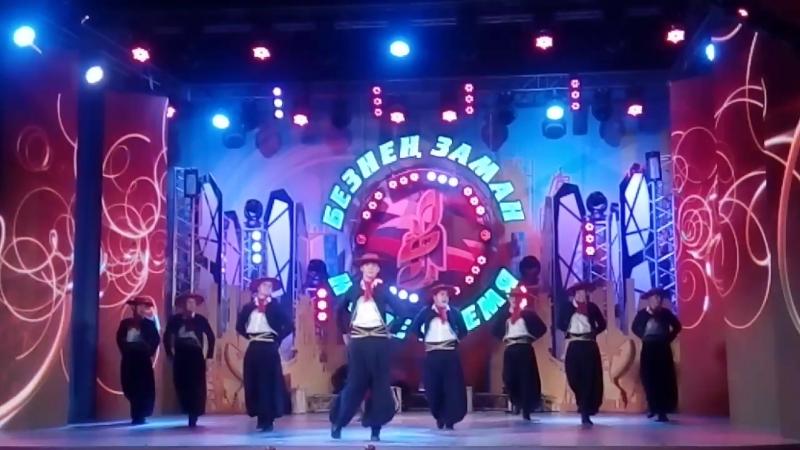танец Аргентиские ритмы танцевальный коллектив АО Аммоний