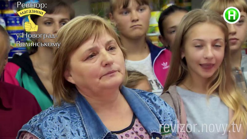 Супермаркет Добрыня - Ревизор: Магазины в Новоград-Волынском - 23.04.2018
