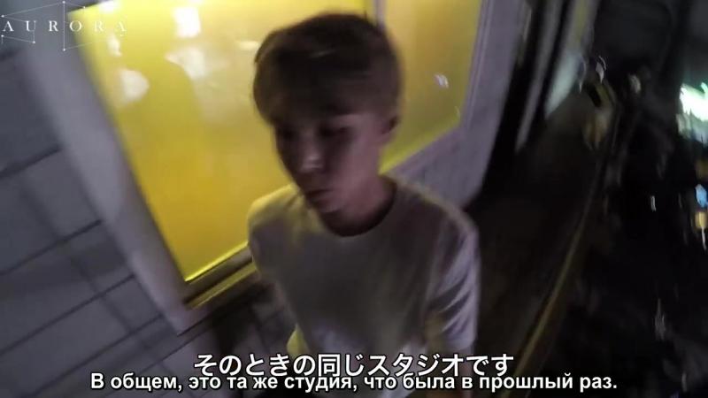 [РУС.САБ][SF9][SF9 крупным планом] Чеюн исследует съёмочную площадку!
