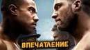 Крид 2 - русский победил? мнение о фильме
